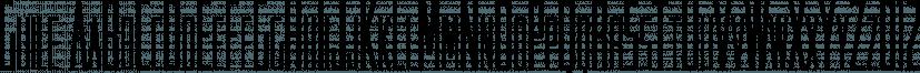 Guile font family by Bunny Dojo
