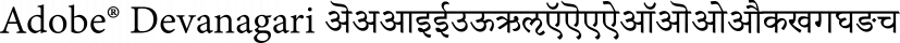 Adobe® Devanagari font family by Adobe