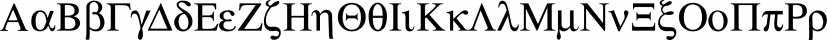 Symbol Std font family by Adobe