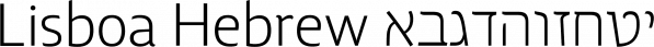 Lisboa Hebrew font family by Vanarchiv