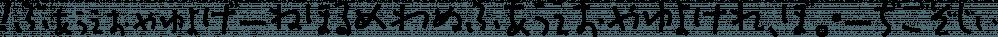 P22 Komusubi font family by International House of Fonts