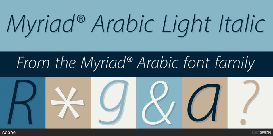 Myriad® Arabic